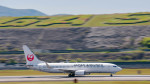 NAOTOさんが、長崎空港で撮影した日本航空 737-846の航空フォト(写真)