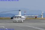 Chofu Spotter Ariaさんが、静岡空港で撮影した日本個人所有 R44 IIの航空フォト(飛行機 写真・画像)