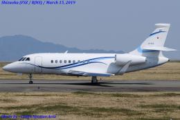 Chofu Spotter Ariaさんが、静岡空港で撮影した静岡エアコミュータ Falcon 2000EXの航空フォト(飛行機 写真・画像)