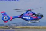 Chofu Spotter Ariaさんが、静岡空港で撮影した静岡エアコミュータ EC135P1の航空フォト(飛行機 写真・画像)
