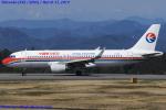 Chofu Spotter Ariaさんが、静岡空港で撮影した中国東方航空 A320-214の航空フォト(写真)
