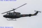 Chofu Spotter Ariaさんが、八尾空港で撮影した陸上自衛隊 UH-1Jの航空フォト(写真)
