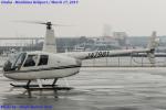Chofu Spotter Ariaさんが、大阪ヘリポートで撮影した日本個人所有 R44 Ravenの航空フォト(飛行機 写真・画像)