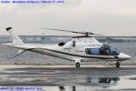 Chofu Spotter Ariaさんが、大阪ヘリポートで撮影した日本個人所有 A109E Powerの航空フォト(飛行機 写真・画像)