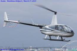 Chofu Spotter Ariaさんが、舞洲ヘリポートで撮影した小川航空 R44 Astroの航空フォト(写真)