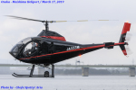 Chofu Spotter Ariaさんが、大阪ヘリポートで撮影した小川航空 269D-A (333)の航空フォト(飛行機 写真・画像)