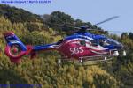 Chofu Spotter Ariaさんが、静岡ヘリポートで撮影した静岡エアコミュータ EC135P2+の航空フォト(飛行機 写真・画像)