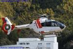 Chofu Spotter Ariaさんが、静岡ヘリポートで撮影した中日本航空 EC135P2の航空フォト(飛行機 写真・画像)