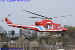 Chofu Spotter Ariaさんが、調布飛行場で撮影した静岡市消防航空隊 412EPの航空フォト(飛行機 写真・画像)