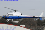 Chofu Spotter Ariaさんが、調布飛行場で撮影した東邦航空 AS350B Ecureuilの航空フォト(飛行機 写真・画像)