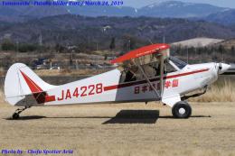 Chofu Spotter Ariaさんが、韮崎滑空場で撮影した日本航空学園 A-1 Huskyの航空フォト(写真)