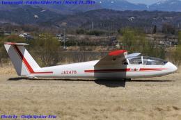 Chofu Spotter Ariaさんが、韮崎滑空場で撮影した日本航空学園 L-23 Super Blanikの航空フォト(飛行機 写真・画像)