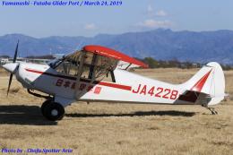 Chofu Spotter Ariaさんが、韮崎滑空場で撮影した日本航空学園 A-1 Huskyの航空フォト(飛行機 写真・画像)
