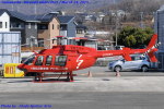 Chofu Spotter Ariaさんが、双葉滑空場で撮影したジャネット 407の航空フォト(飛行機 写真・画像)