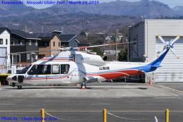 Chofu Spotter Ariaさんが、双葉滑空場で撮影した山梨県防災航空隊 S-76Dの航空フォト(飛行機 写真・画像)