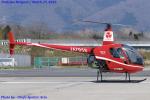 Chofu Spotter Ariaさんが、つくばヘリポートで撮影したつくば航空 R22 Beta IIの航空フォト(飛行機 写真・画像)