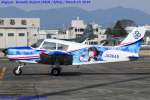 Chofu Spotter Ariaさんが、名古屋飛行場で撮影した日本個人所有 PA-28-140 Cherokeeの航空フォト(写真)