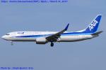 Chofu Spotter Ariaさんが、成田国際空港で撮影した全日空 737-881の航空フォト(写真)
