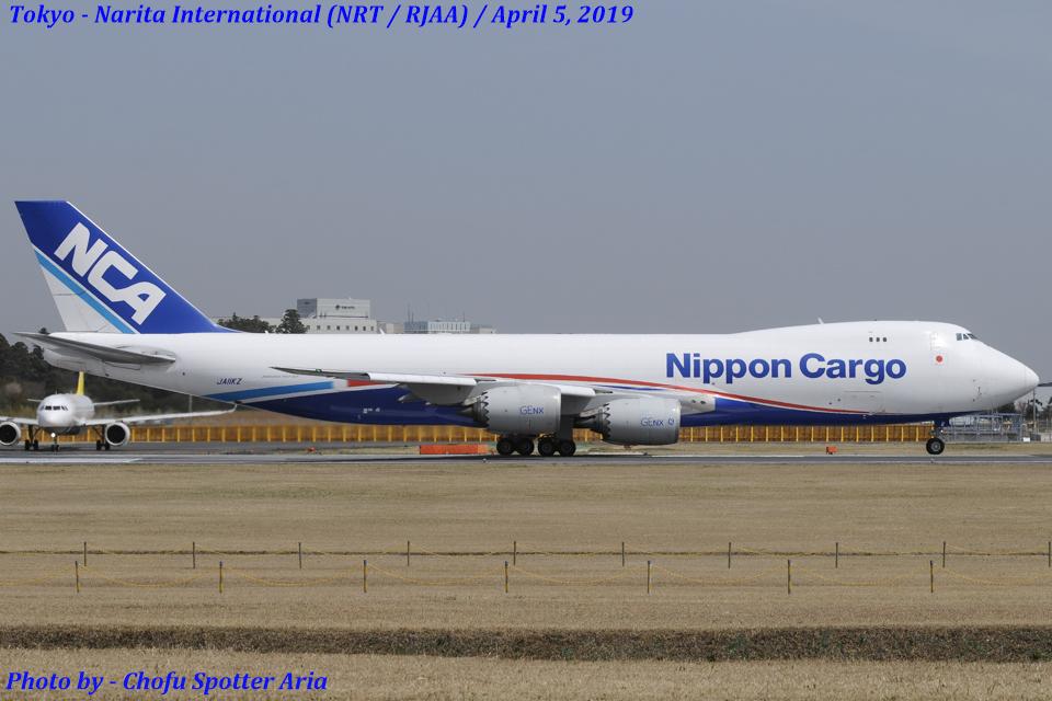 Chofu Spotter Ariaさんの日本貨物航空 Boeing 747-8 (JA11KZ) 航空フォト