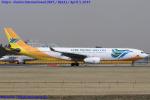 Chofu Spotter Ariaさんが、成田国際空港で撮影したセブパシフィック航空 A330-343Xの航空フォト(飛行機 写真・画像)