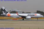 Chofu Spotter Ariaさんが、成田国際空港で撮影したジェットスター・ジャパン A320-232の航空フォト(写真)