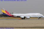 Chofu Spotter Ariaさんが、成田国際空港で撮影したアシアナ航空 747-48Eの航空フォト(飛行機 写真・画像)