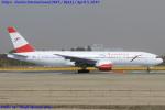 Chofu Spotter Ariaさんが、成田国際空港で撮影したオーストリア航空 777-2B8/ERの航空フォト(飛行機 写真・画像)