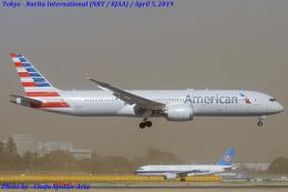 Chofu Spotter Ariaさんが、成田国際空港で撮影したアメリカン航空 787-9の航空フォト(写真)