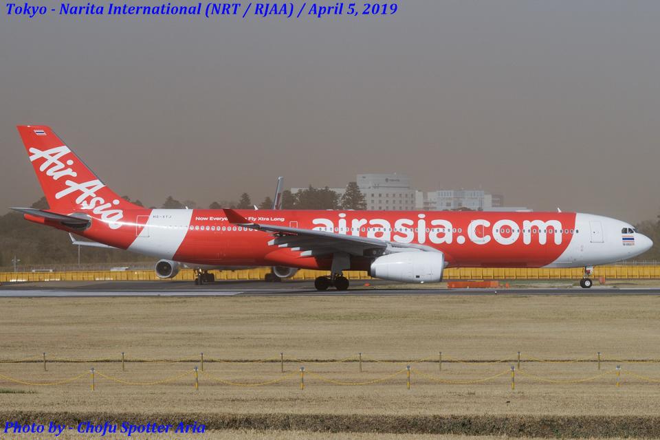 Chofu Spotter Ariaさんのタイ・エアアジア・エックス Airbus A330-300 (HS-XTJ) 航空フォト