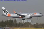 Chofu Spotter Ariaさんが、成田国際空港で撮影したジェットスター・ジャパン A320-232の航空フォト(飛行機 写真・画像)