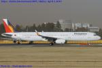 Chofu Spotter Ariaさんが、成田国際空港で撮影したフィリピン航空 A321-231の航空フォト(写真)