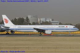 Chofu Spotter Ariaさんが、成田国際空港で撮影した中国国際航空 A321-213の航空フォト(写真)