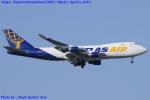 Chofu Spotter Ariaさんが、成田国際空港で撮影したアトラス航空 747-412F/SCDの航空フォト(写真)