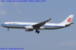 Chofu Spotter Ariaさんが、成田国際空港で撮影した中国国際航空 A330-343Xの航空フォト(写真)