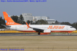 Chofu Spotter Ariaさんが、成田国際空港で撮影したチェジュ航空 737-8K5の航空フォト(飛行機 写真・画像)