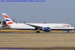 Chofu Spotter Ariaさんが、成田国際空港で撮影したブリティッシュ・エアウェイズ 787-9の航空フォト(写真)