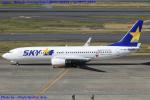 Chofu Spotter Ariaさんが、羽田空港で撮影したスカイマーク 737-86Nの航空フォト(飛行機 写真・画像)