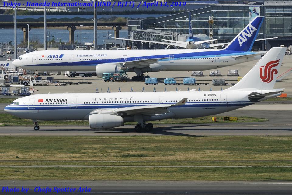Chofu Spotter Ariaさんの中国国際航空 Airbus A330-200 (B-6090) 航空フォト