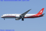 Chofu Spotter Ariaさんが、羽田空港で撮影した上海航空 787-9の航空フォト(飛行機 写真・画像)