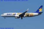 Chofu Spotter Ariaさんが、羽田空港で撮影したスカイマーク 737-8FHの航空フォト(飛行機 写真・画像)