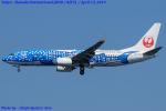 Chofu Spotter Ariaさんが、羽田空港で撮影した日本トランスオーシャン航空 737-8Q3の航空フォト(写真)