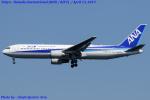 Chofu Spotter Ariaさんが、羽田空港で撮影した全日空 767-381/ERの航空フォト(写真)