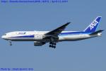Chofu Spotter Ariaさんが、羽田空港で撮影した全日空 777-281/ERの航空フォト(写真)