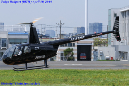 Chofu Spotter Ariaさんが、東京ヘリポートで撮影した日本フライトセーフティ R44 Raven IIの航空フォト(写真)