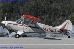 Chofu Spotter Ariaさんが、飛騨エアパークで撮影した日本個人所有 A-1 Huskyの航空フォト(写真)