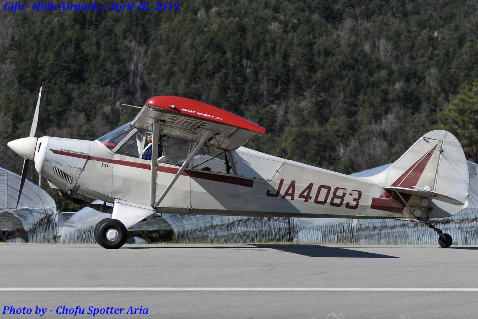 Chofu Spotter Ariaさんの日本個人所有 Christen A-1 Husky (JA4083) 航空フォト