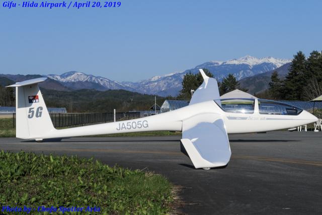 Chofu Spotter Ariaさんが、飛騨エアパークで撮影した日本個人所有 DG-505 Orionの航空フォト(飛行機 写真・画像)