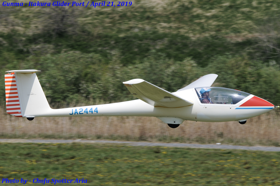 Chofu Spotter Ariaさんの日本グライダークラブ Grob G102 (JA2444) 航空フォト