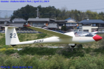 Chofu Spotter Ariaさんが、板倉滑空場で撮影した日本個人所有 Discus bの航空フォト(飛行機 写真・画像)