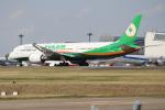 OMAさんが、成田国際空港で撮影したエバー航空 787-9の航空フォト(飛行機 写真・画像)